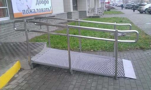 пандус для инвалидов колясочников